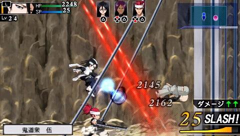 [PSP] Bleach : Soul Carnival 2 4b012842df03c