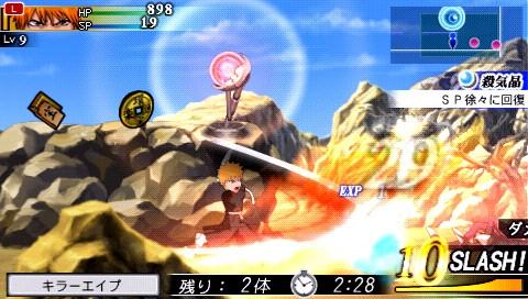 [PSP] Bleach : Soul Carnival 2 4b012845994e0