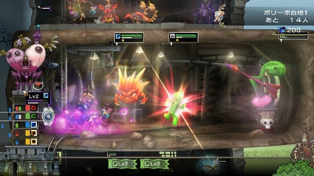 [Wiiware] FF Crystal Chronicles : My life as Darklord 49feb8a33e5cb