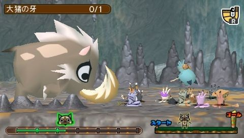 Monster Hunter : Airu Village   4c29b54a7fb07
