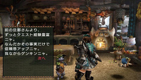 Monster Hunter : Airu Village   4c34ba31000aa