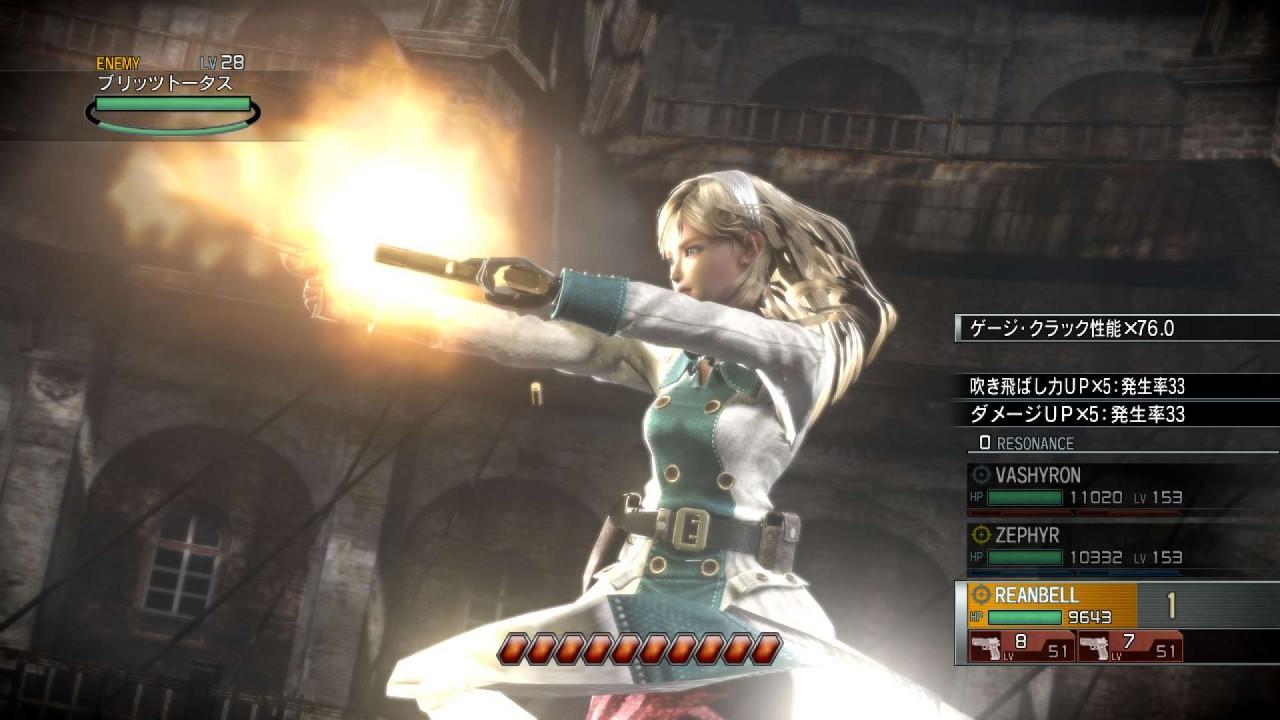 resonance of fate gameplay