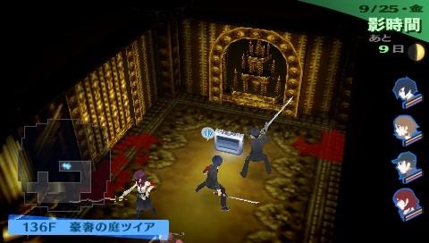 Shin Megami Tensei : Persona 3 Portable 4b5815035bf94