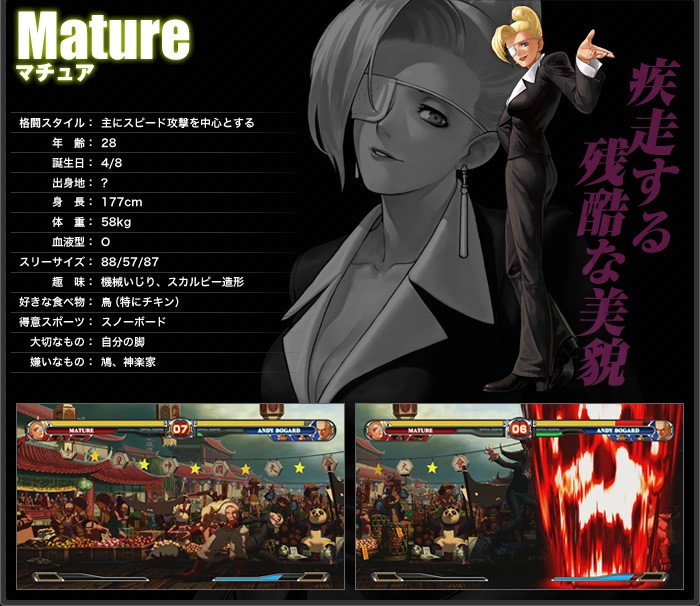 King of Fighters XII 4a043aa506445