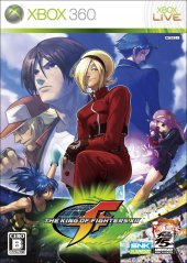 King of Fighters XII 4a0465eb277e0